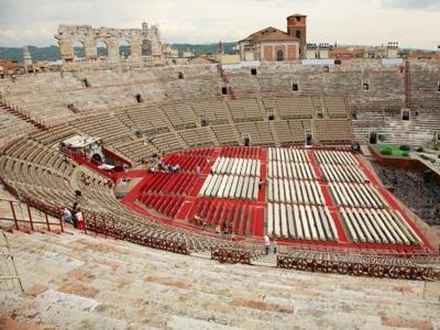 Foto Verona: Arena of Verona